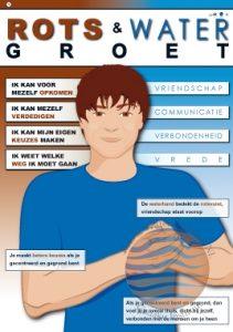 rots-en-water-groet